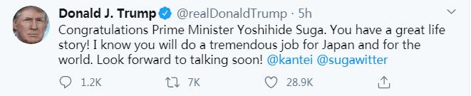 特朗普发推祝贺菅义伟就任首相:你的人生经历很精彩