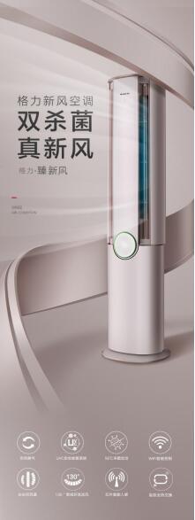 桂林市民:好想……格力电器:我来了!