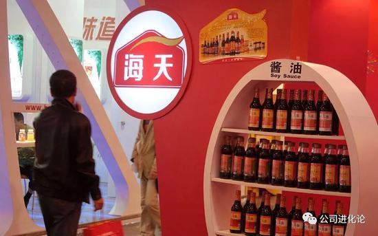 """市值蒸发千亿再遇""""酱油生虫"""" 海天味业股价能hold住吗?"""