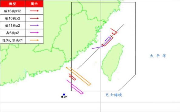 继昨日18架后 今日又有19架解放军战机在台海附近演练图片