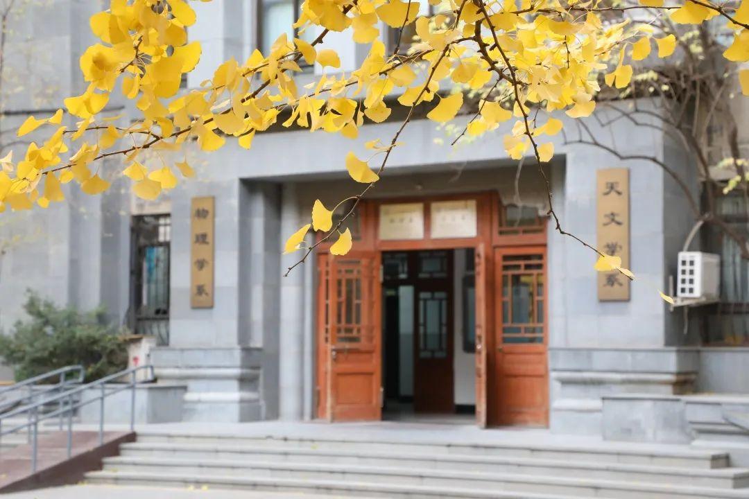 权威发布 | 北京师范大学2021年硕士研究生招生简章图片
