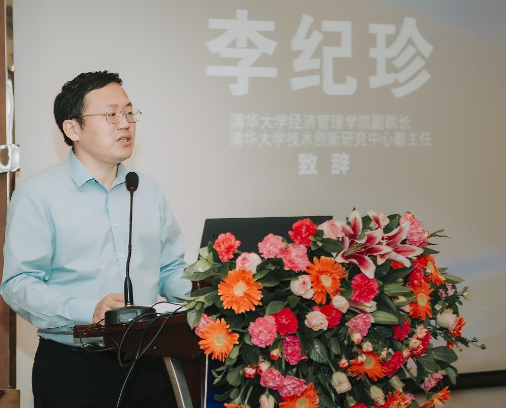 清华大学经管学院副院长:区块链引领新一轮全球技术和产业变革