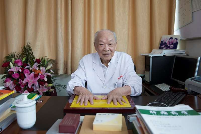 (王振义已是96岁高龄)