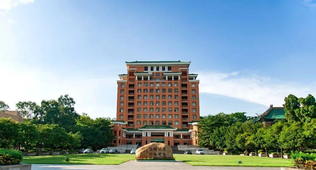 权威发布|华南理工大学2021年硕士研究生招生简章图片