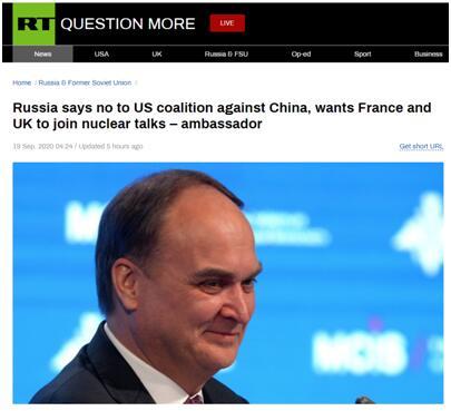俄驻美大使力挺中国:俄罗斯不会加入任何针对中国等其他第三国的联盟图片