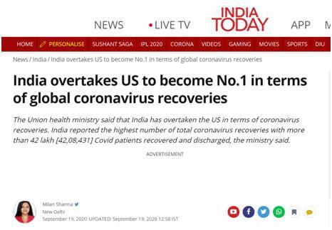 """印媒:印度新冠治愈病例已超越美国,""""世界第一""""!"""