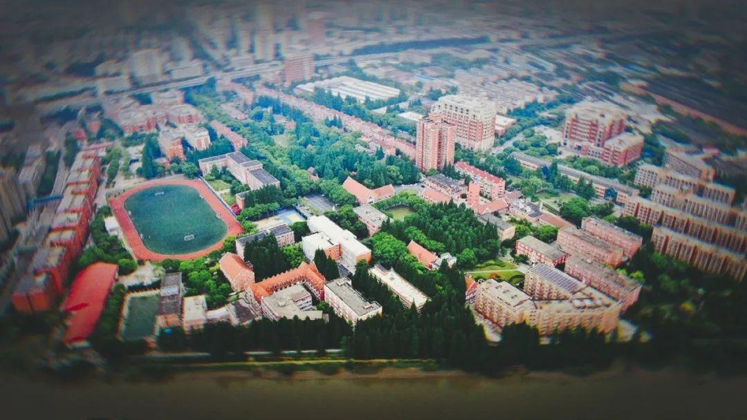 权威发布!上海理工大学2021年硕士研究生招生简章来啦!图片