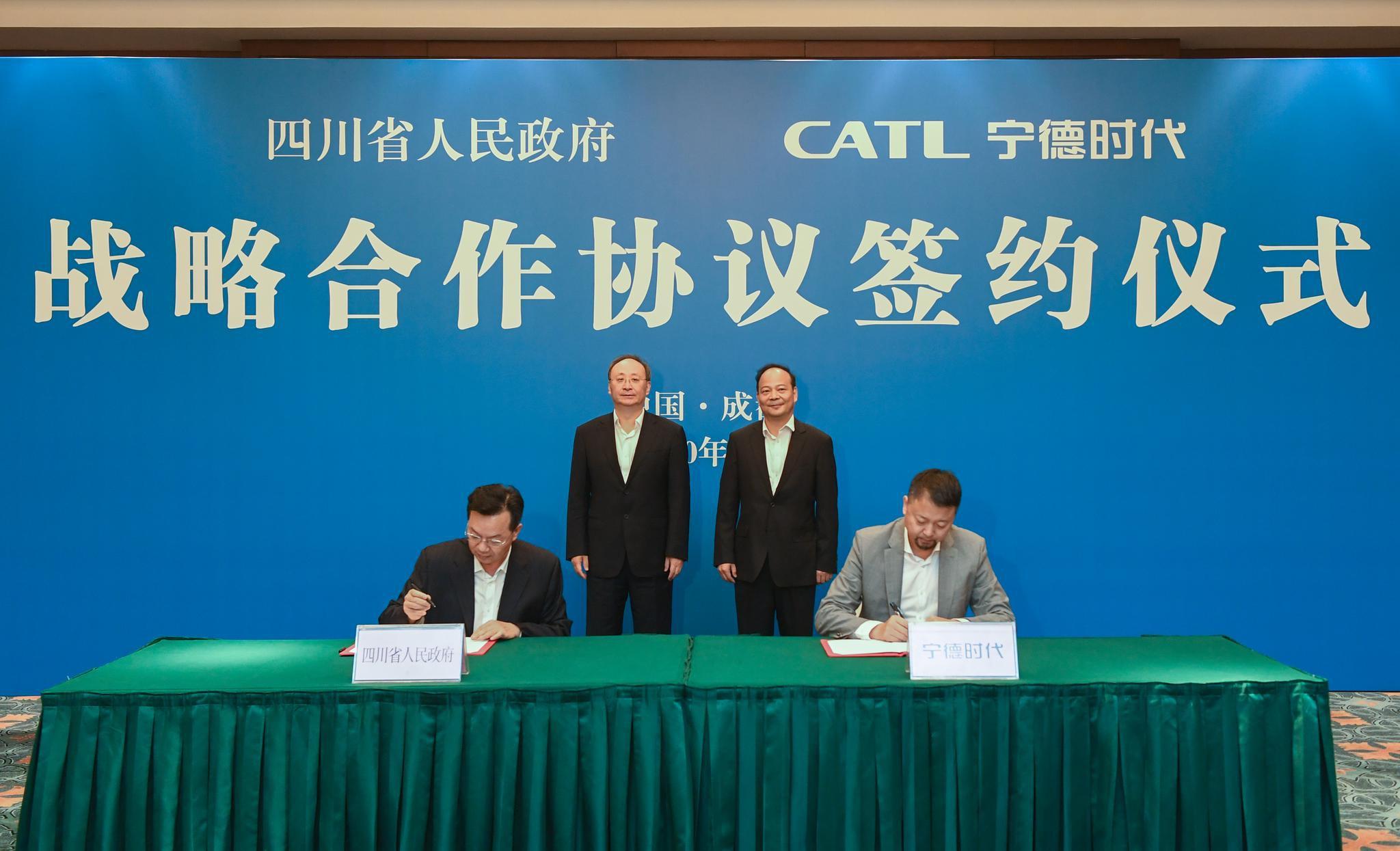 省政府与宁德时代新能源科技公司签署战略合作协议 尹力曾毓群见证签约图片