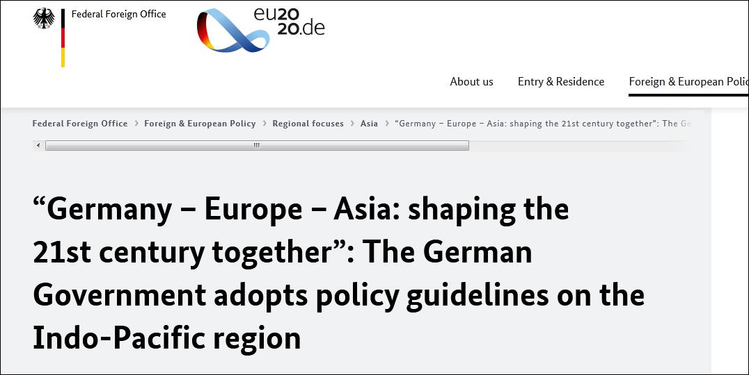 德国也想掺和印太战略?专家:德认为有必要制衡中国