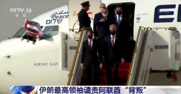 """伊朗最高领袖哈梅内伊谴责阿联酋""""背叛"""""""