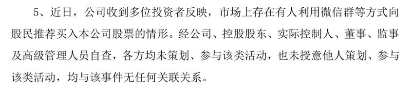 """又双叒现""""杀猪盘"""":""""老师""""教你炒股 随后给你吃"""