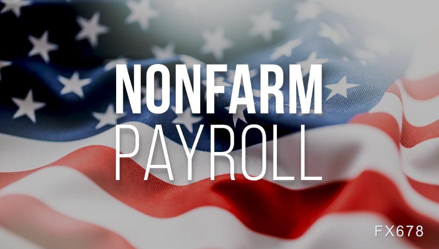 25家投行前瞻美国8月非农就业报告:失业率若降至10%以下,或提升特朗普连任概率