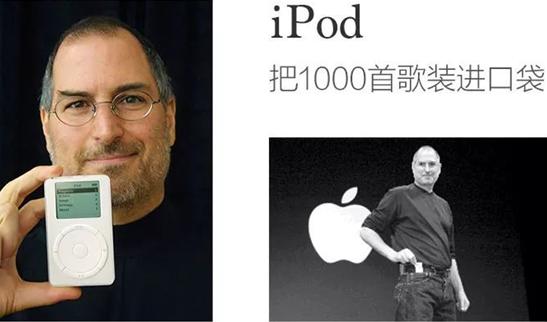 苹果折戟在线视频