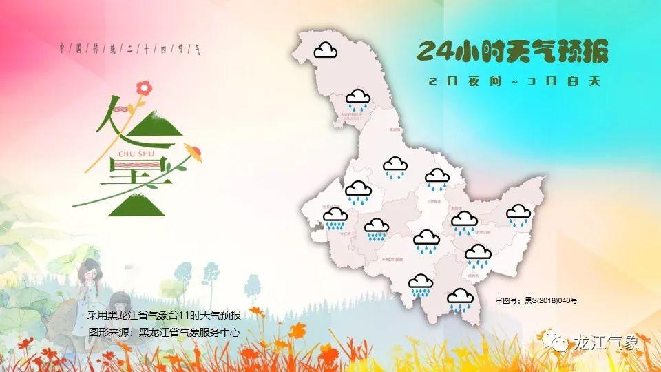 """超强""""美莎克""""明天到!黑龙江有大暴雨 阵风最高11级"""