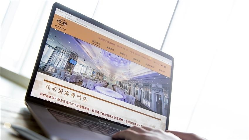 首沣控股(01703.HK)折让近17%配股 集资五千万营运