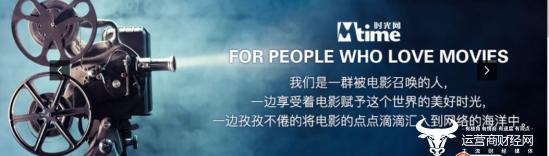 """万达院线收购的""""时光网""""被曝超范围收集个人信息 CEO侯凯文管吗"""