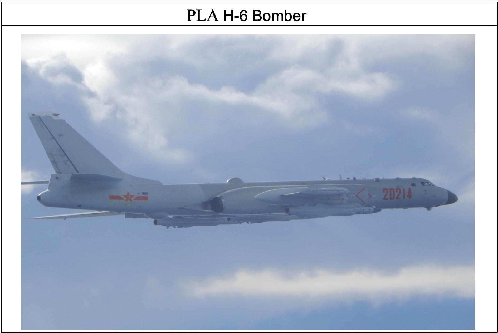 台军拍摄到的轰-6K,加挂了4枚鹰击-12反舰导弹 图源:台军