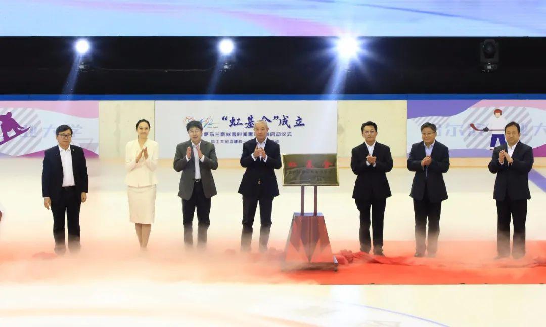 助力北京冬奥会,哈工大奥运冠军发起设立体育教育专项基金图片