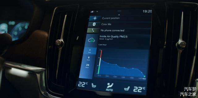 沃尔沃汽车推出世界首创的空气质量技术