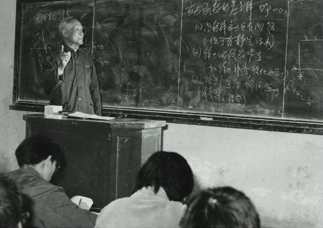 """""""爱国、创新""""教育思想与""""严密推理""""的教学方法 ——对徐芝纶院士教学方法的感悟图片"""