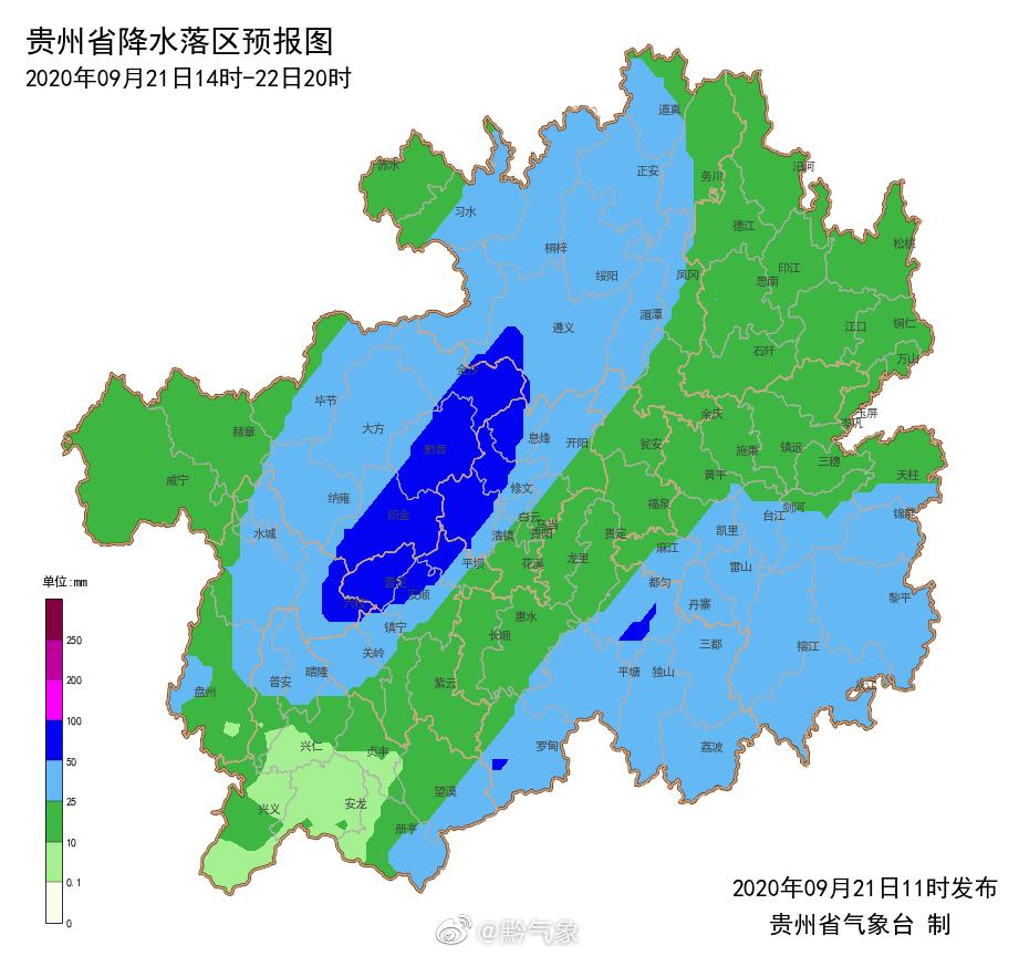 贵州发布地质灾害气象风险橙色预警 毕节市南部等地风险高图片