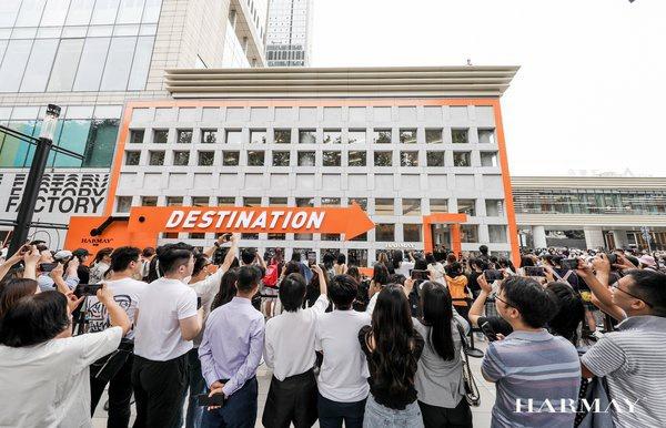 HARMAY 话梅第四家旗舰店在天府之国成都正式启幕