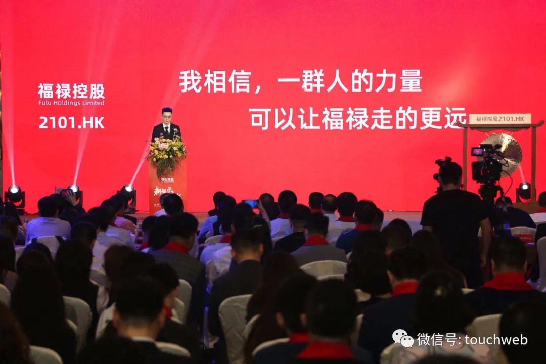 斯巴达中文版免费下载