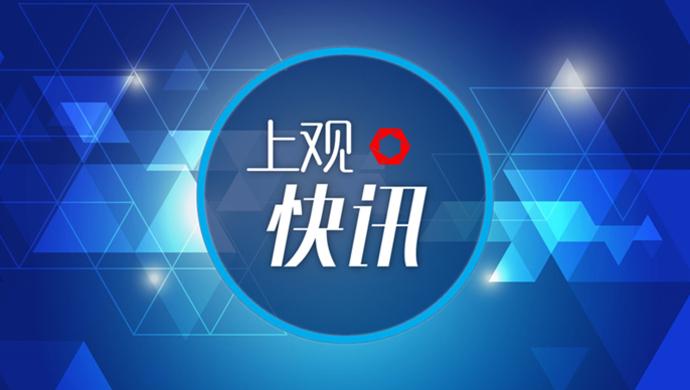 上海市崇明区建设镇原党委书记朱建军被刑事拘留