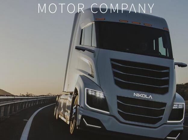 美国电动卡车制造商 Nikola 在美遭集体诉讼