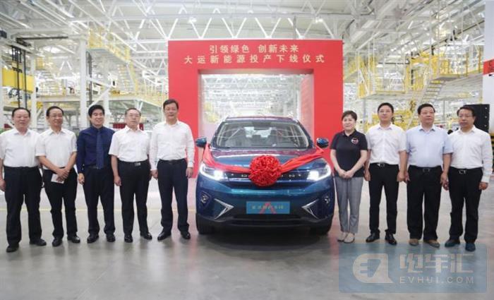 滴滴与比亚迪将推出共同设计的电动车D1;中国电动重卡换电产业促进联盟在宜宾成立等7条快讯