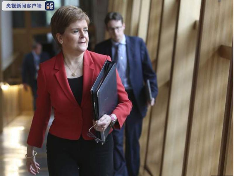 英国苏格兰地区将在未来几天实施更多防疫措施