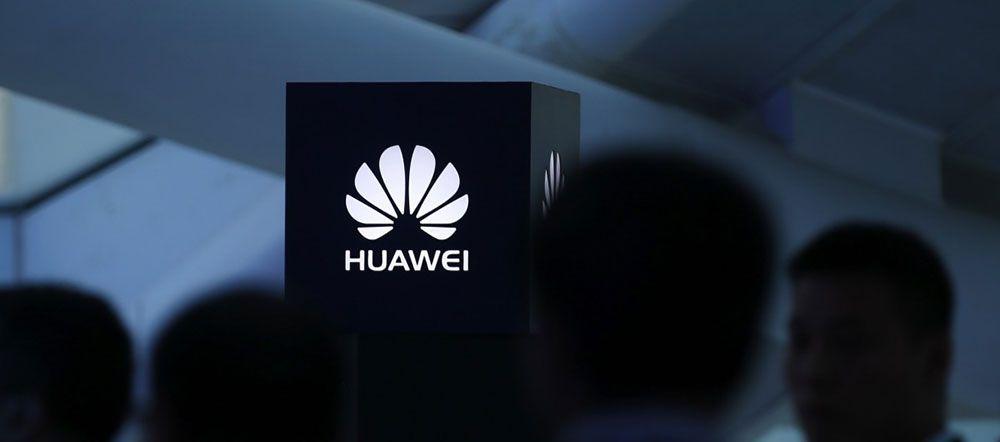 7大厂商申请向华为恢复供应芯片,审批或需1年
