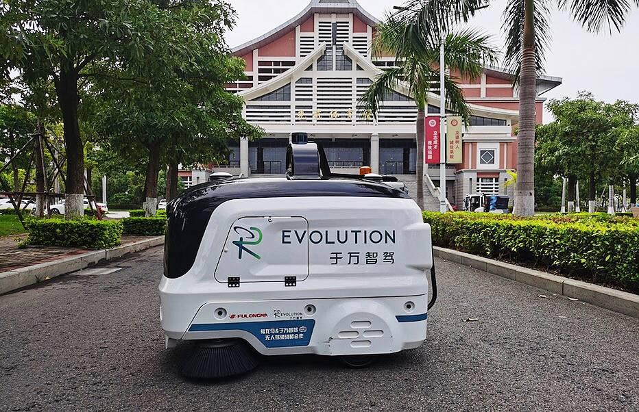 """与龙马环卫合作,无人驾驶企业于万智驾挖掘3000亿市场""""金矿"""""""