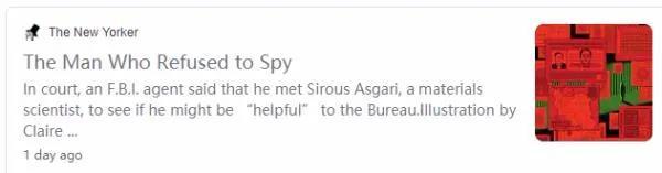 """△《纽约客》以""""拒绝当间谍的人""""为题报道了阿斯加里的遭遇"""
