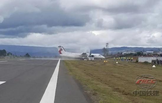 巴布亚新几内亚塔里机场跑道项目正式交付