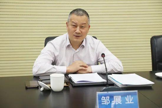 陕西省国资委党委书记邹展业 已赴广西任职(图/简历)图片