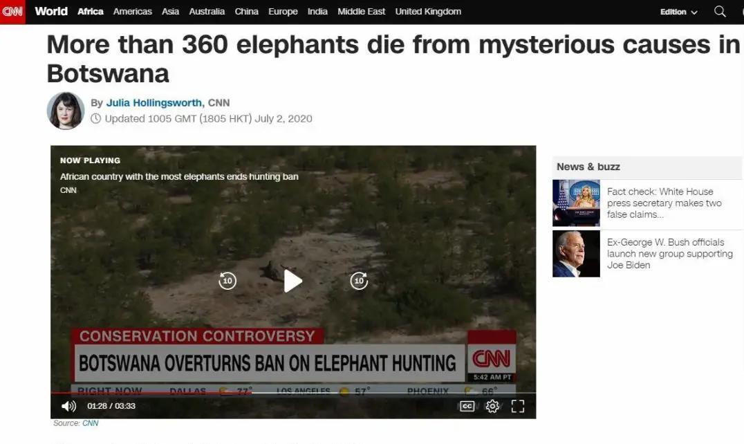 △图片来自CNN