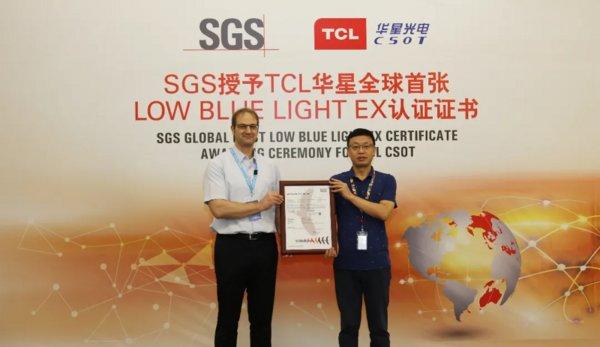 SGS授予TCL华星全球首张LOW BLUE LIGHT EX认证证书