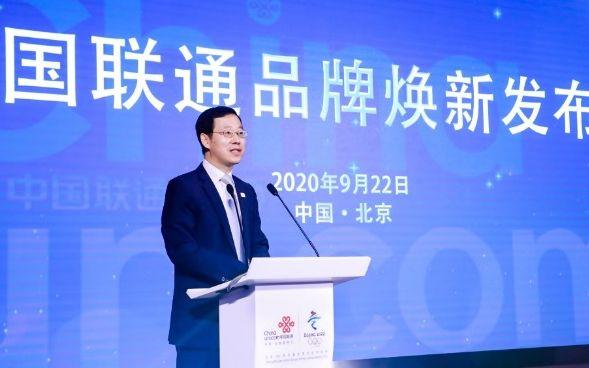中国联通启动品牌焕新工程,培育5G+垂直行业寻找新增长点