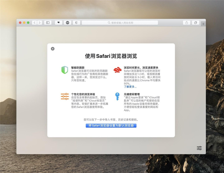 macOS Big Sur 推送前,苹果 Safari 14 浏览器体验:更好看,也更好用