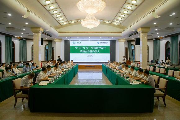 签了!我校与中国建设银行举行战略合作协议签约仪式图片