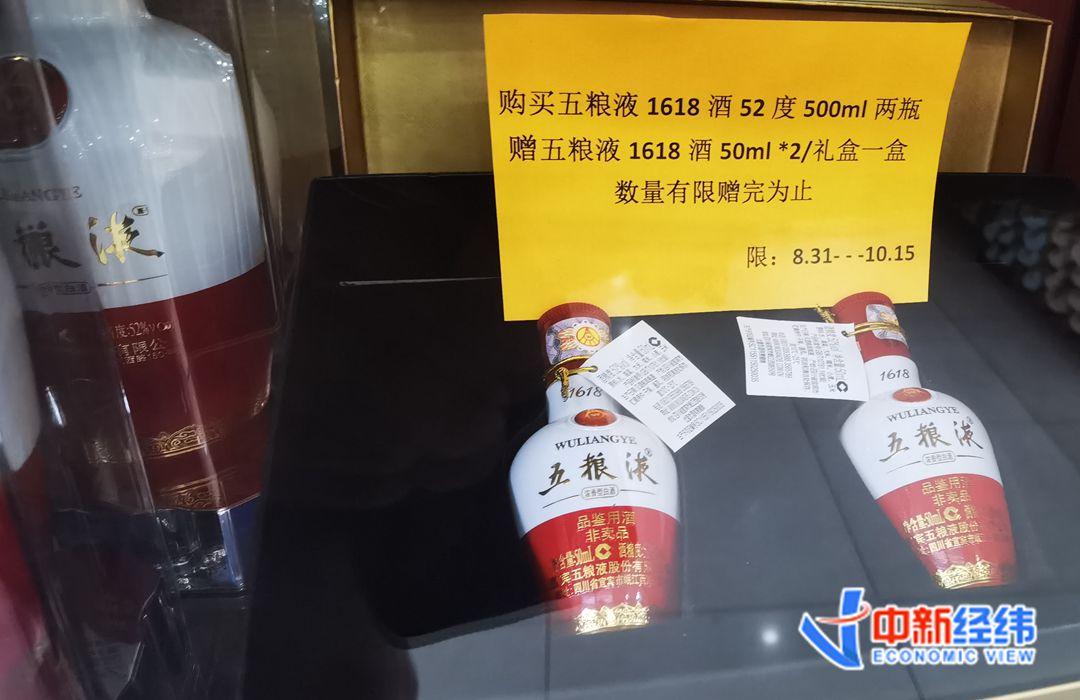 节前白酒涨价:飞天茅台专柜价3099元 老板称需提前一天预订图片