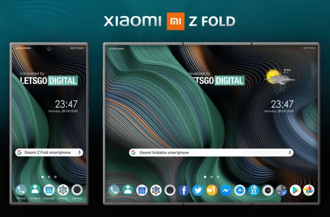 """小米新设计专利曝光:""""Z""""型折叠屏手机"""