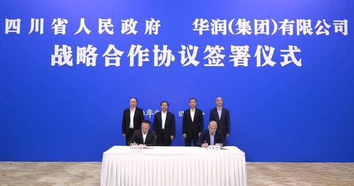我省与华润集团签署战略合作协议 彭清华尹力会见王祥明并共同见证协议签署图片