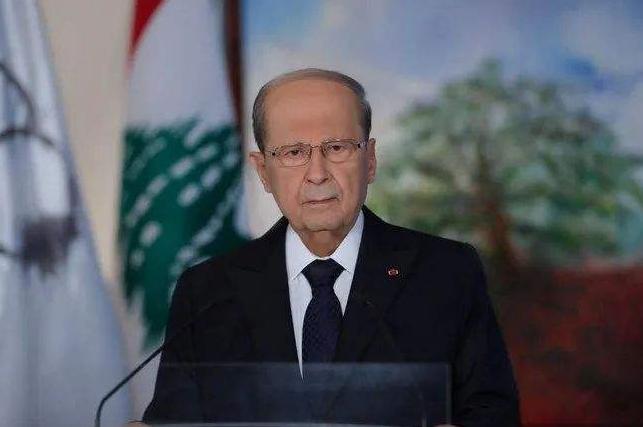 △黎巴嫩总统奥恩 资料图(图片来源:法新社)