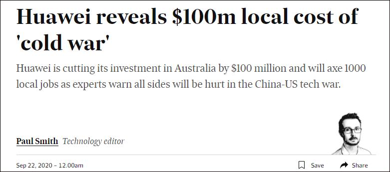 澳媒:华为将继续在澳裁员 已终止1亿澳元研发投资图片