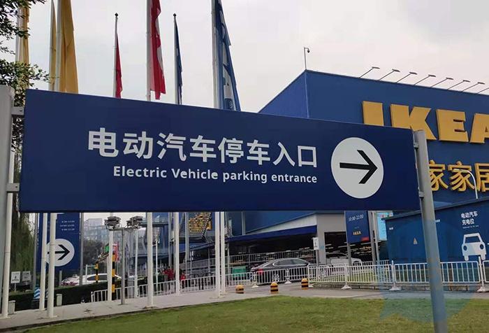 重庆:新能源汽车在机场、火车站等免收停车费