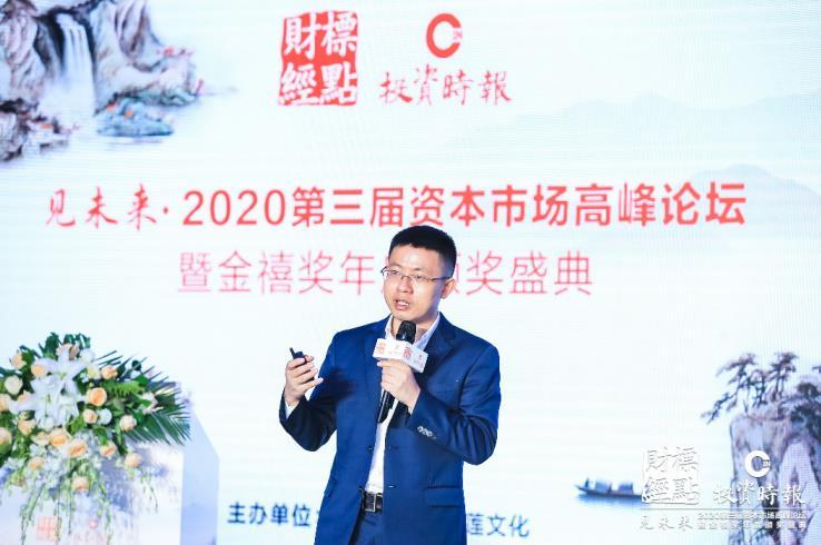 火链科技袁煜明:区块链是建设数字经济新时代的基础设施