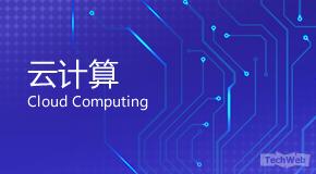 微软Azure和AWS的合作模式将使软件公司依赖云供应商