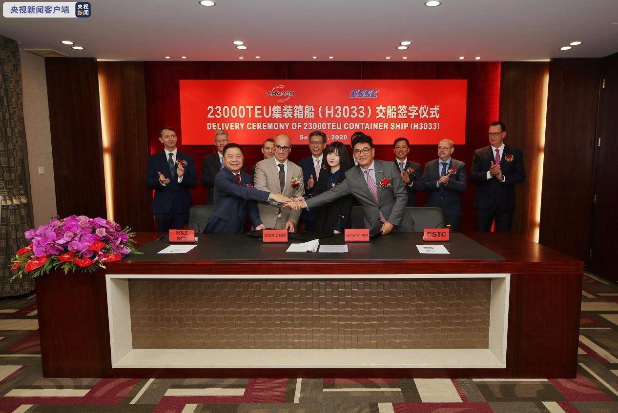全球第一艘23000箱双燃料动力集装箱船在上海交付图片